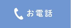 tel_sp.jpg